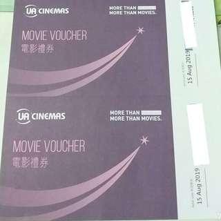 ($200三張, exp.2019.08.15) UA CINEMAS MOVIE VOUCHER 電影禮券 戲票 戲飛