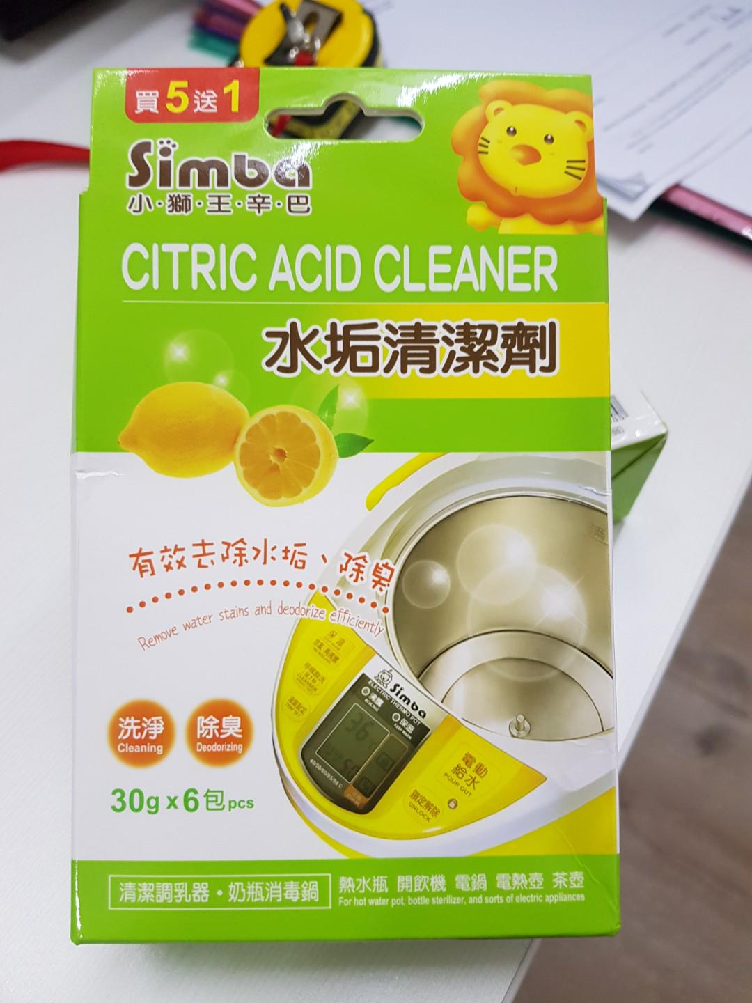 CITRIC ACID CLEANER, Home Appliances, Cleaning & Laundry on