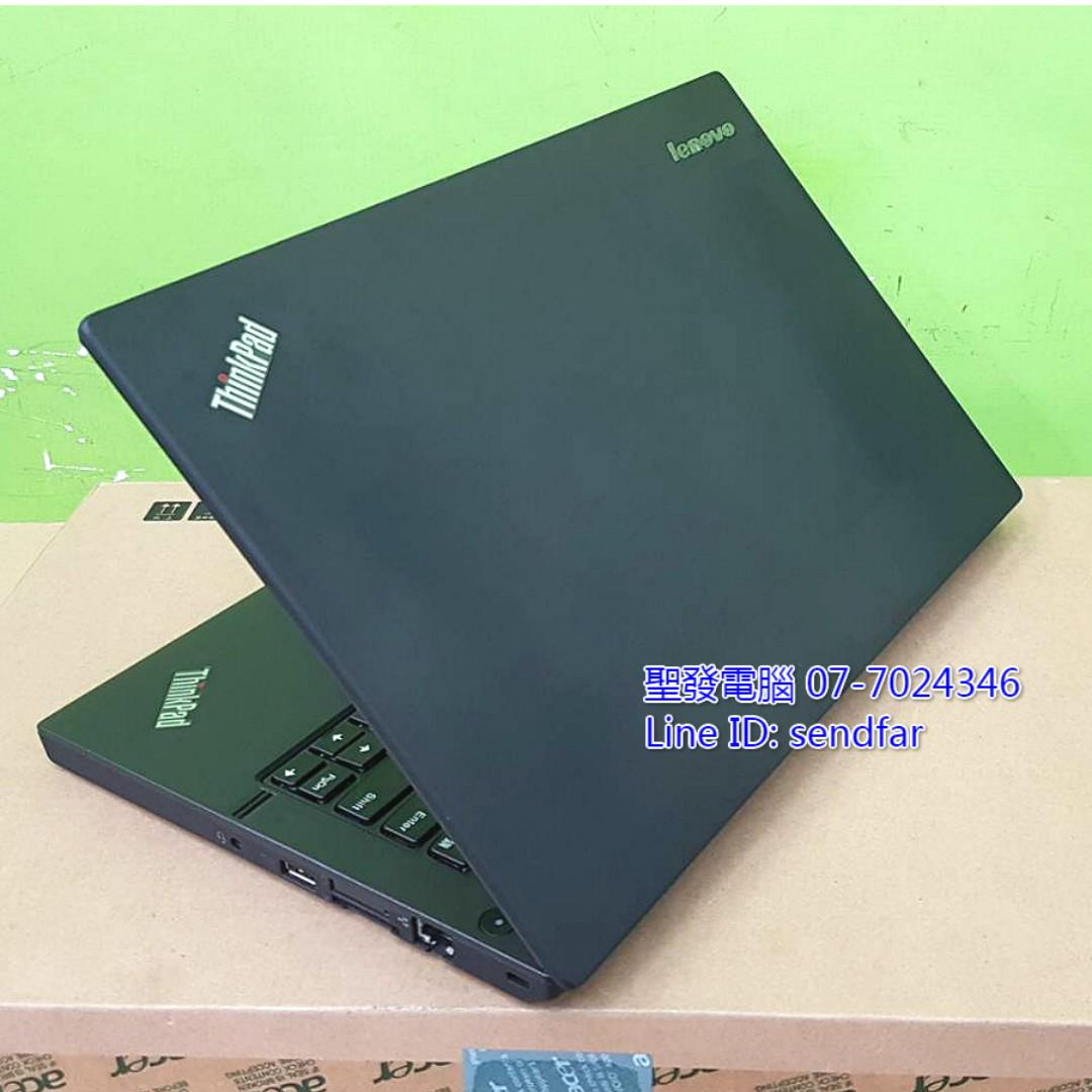 IPS panel LENOVO X240 i7-4600U 8G 500G 12inch laptop ''sendfar second hand'' 聖發二手筆電