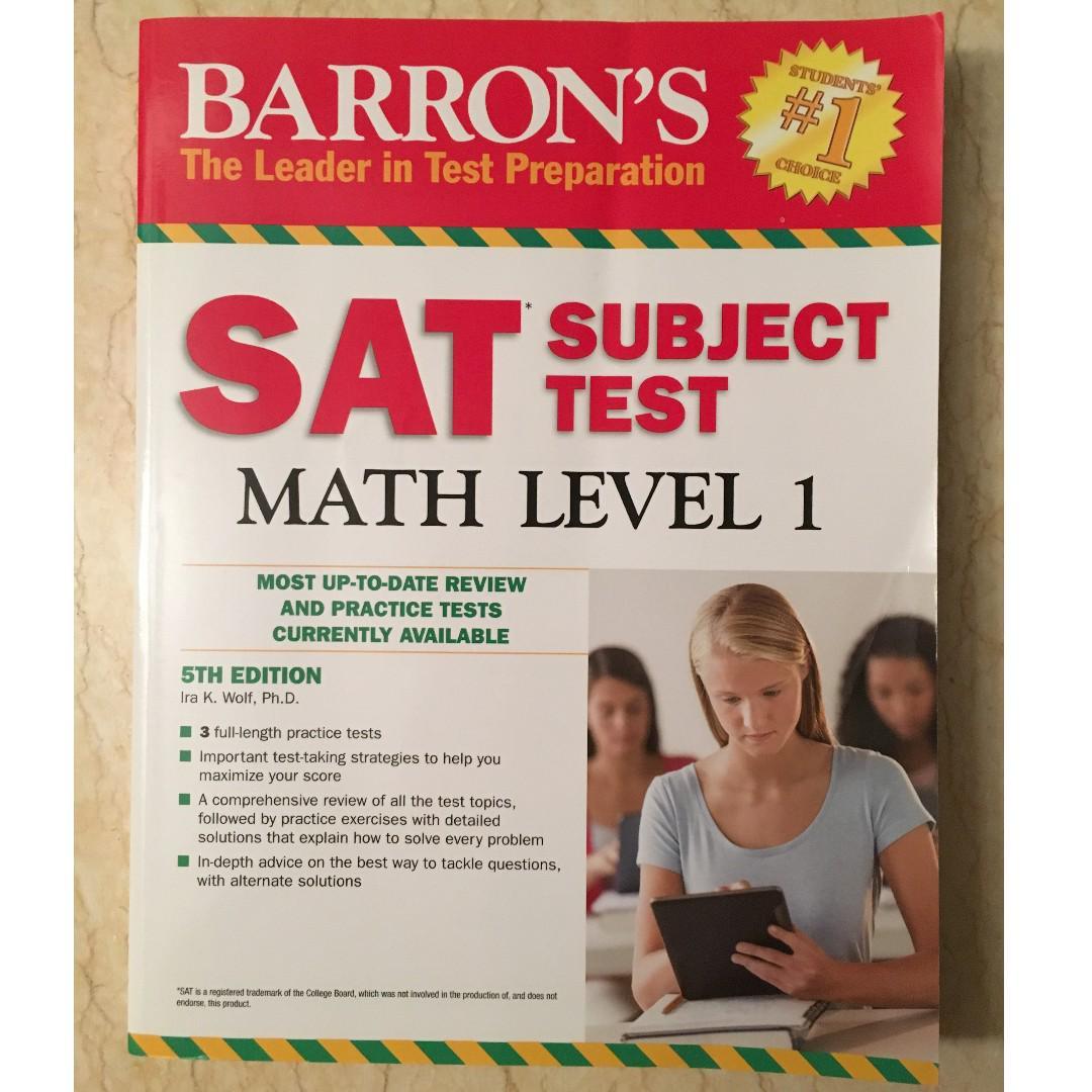 SAT Subject Test Math Level 1 (Barron's)