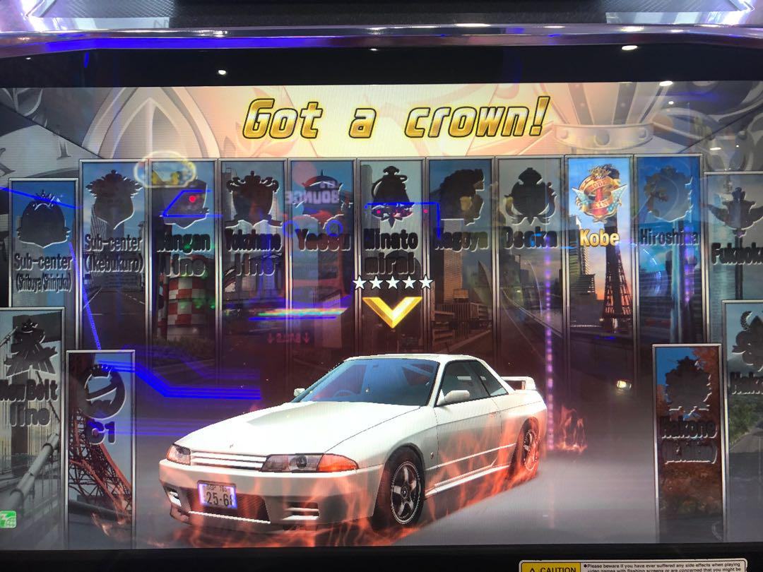 Wmmt5dx+ R32 + Evo9 + Rx8, Toys & Games, Video Gaming, Video