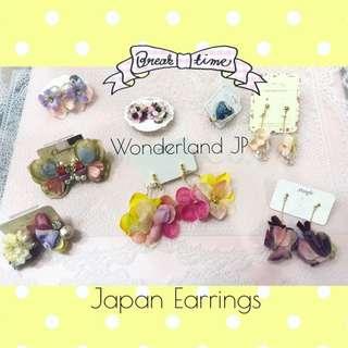 日本 Gargle / Osewaya 耳環
