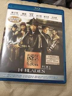 錦衣衛Blu-ray -甄子丹趙薇洪金寶徐子珊