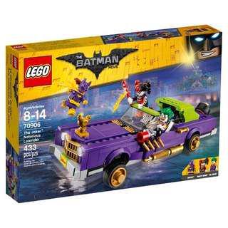 全新Lego 70906