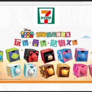 (包郵) 7-11印花 Stamps 20 pcs