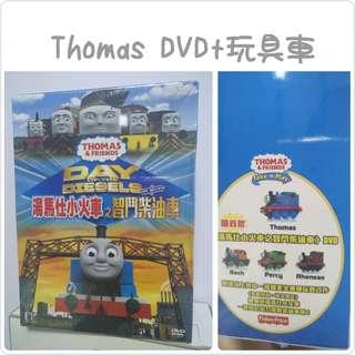 🆕DVD + Toys (Thomas & Friends)