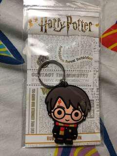 Harry Potter Rubber Key Chain