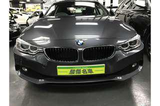 BMW 420iA COUPE