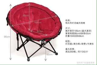 Moon Style Folding Chair