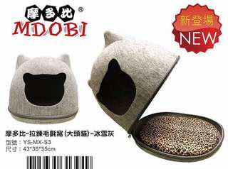 摩多比MDOBI 毛氈窩-大頭貓款 犬貓適用