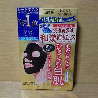 🚚 Kose Cosmeport Clear Turn Black Mask 5pcs