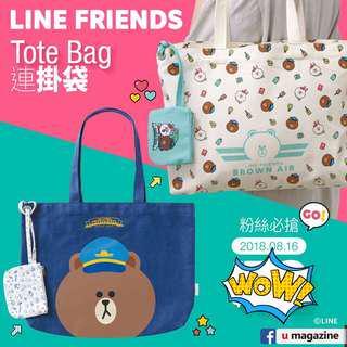 全新現貨 一對兩個 u magazine 664 Line friends 熊大 特別版 Tote bag 連掛袋 澳門 2018 world tour