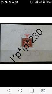 [限時大減價 lapyip1230] 德意志帝國 1936年 慕尼黑競馬大賽小型張 (蓋納粹黨大徽紋-帶極透光水印)