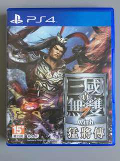 Dynasty Warriors 8 (真三國無雙7)Chinese version