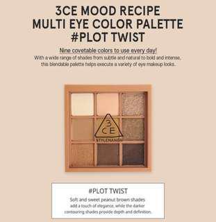 READY STOCKS | Stylenanda 3CE Mood Recipe Multi Eye Color Palette #Plot Twist