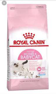 🚚 Royal Canin Mother and Baby Cat 4kg