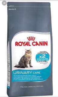 RC Urinary Care 4kg