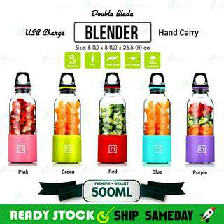 Bingo USB Charging Juice Blender Outdoor Postable