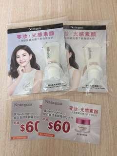 [包郵] $16/2支 Neutrogena 細白晶透素顏霜+購物優惠券 (Sample 試用裝)