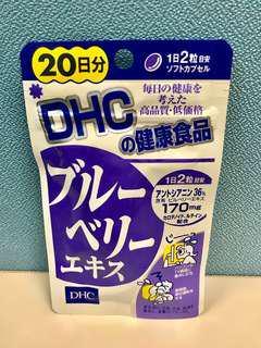 。包平郵。DHC藍莓護眼精華20日量(40粒)。