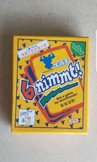 6 Jimmy 牛頭王 (包郵)