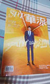 🚚 華流雜誌,38,39期