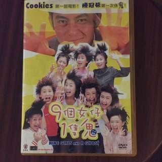 DVD 九個女仔一隻鬼 陳冠希 cookies 鄧麗欣 99.9%新 原裝黃色盒