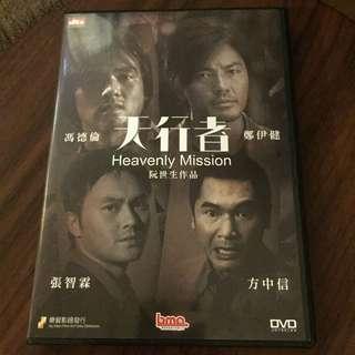 電影DVD 天行者 鄭伊健