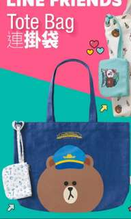 [求換舊款]u magazine line friends tote bag連掛袋