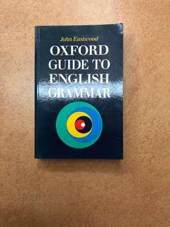 🈹🈹 清屋價🈹🈹 Oxford Guide To English Grammar