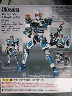 Shf Kamen Rider G3-X