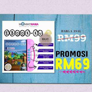 E-Book Ku SE Islamic Book for children