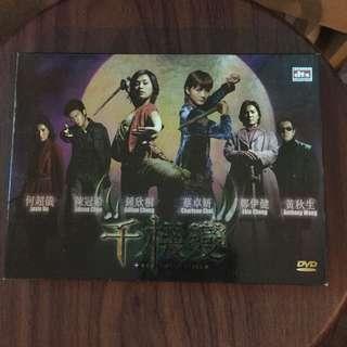 DVD 千機變 Twins 雙碟版 有紙套