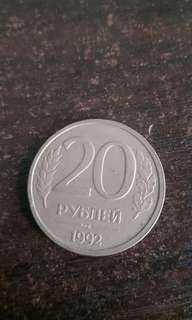 20 Rubles 1992 Moscow Mint RaRe Coins Bank of Russia Double eagle