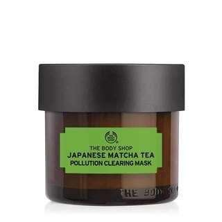 The Body Shop 抹茶抗污潔淨面膜 Japanese Matcha Tea Pollution Clearing Mask