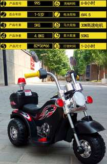 Brand New Kid Rechargeable Motorcycle