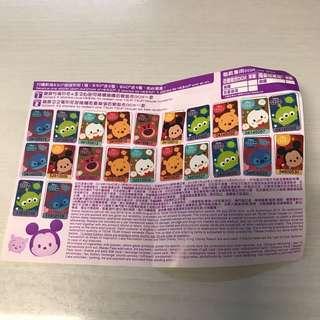 7-11 印花 (TSUM TSUM百變組合Box)