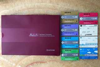 港鐵 08年 鐵站合併一周年精裝版及普通版紀念車票大全套