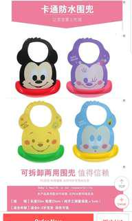 Removable Baby Waterproof Silicon Bibs(Japan)