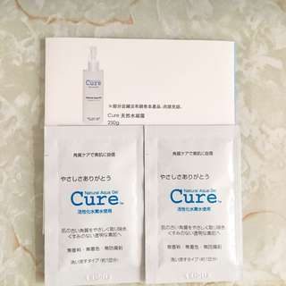 Cure Natural aqua gel 天然水凝露