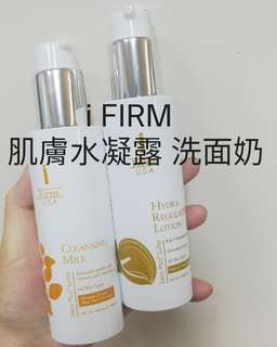 I FIRM CLEANSING MILK 蘆薈煥膚潔面乳