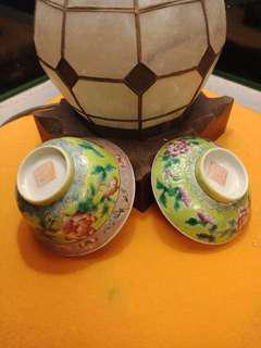 A complete set of Straits Nonya Peranakan lidded bowl
