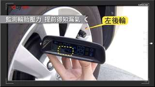 外置汽車胎壓偵測器