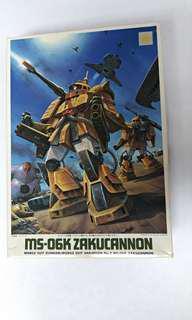 1/144 MS-96K ZAKUCANNON