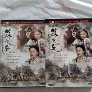 DVD 港版 蘇乞兒