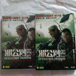 DVD 港版 湄公河行動 2016