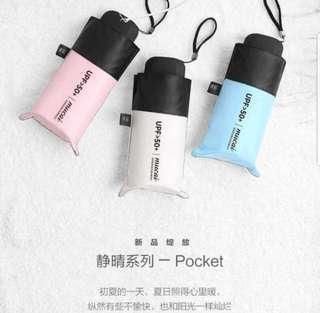 【現貨:粉】扁手柄五折防曬防紫外線純色傘