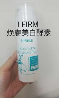 I FIRM RENOVATING WHITENING ENZYME 煥膚美白酵素