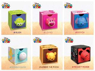 100% New 7-11 Disney Tsumtsum 百變組合box #GOGOVAN50