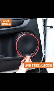 Honda HRV vezel door stereo ring(silver)